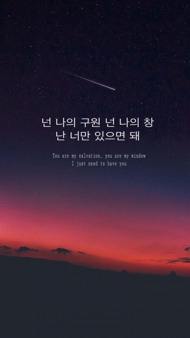 Free Download Korean Aesthetic Quotes Wallpapers Top Korean Aesthetic 736x1308 For Your Desktop Mobile Tablet Explore 38 The Best Korean Aesthetic Wallpapers The Best Korean Aesthetic Wallpapers Korean Wallpaper Korean hd wallpapers wawa wallpaper january 04 2020 wallpaper 3d wallpaper hd android wallpaper hd anime wallpaper hd black wallpaper hd desktop aesthetic korean wallpaper hd the ulthera healing is a nonsurgical procedure to convert skin back to the former young looking features. korean aesthetic wallpapers