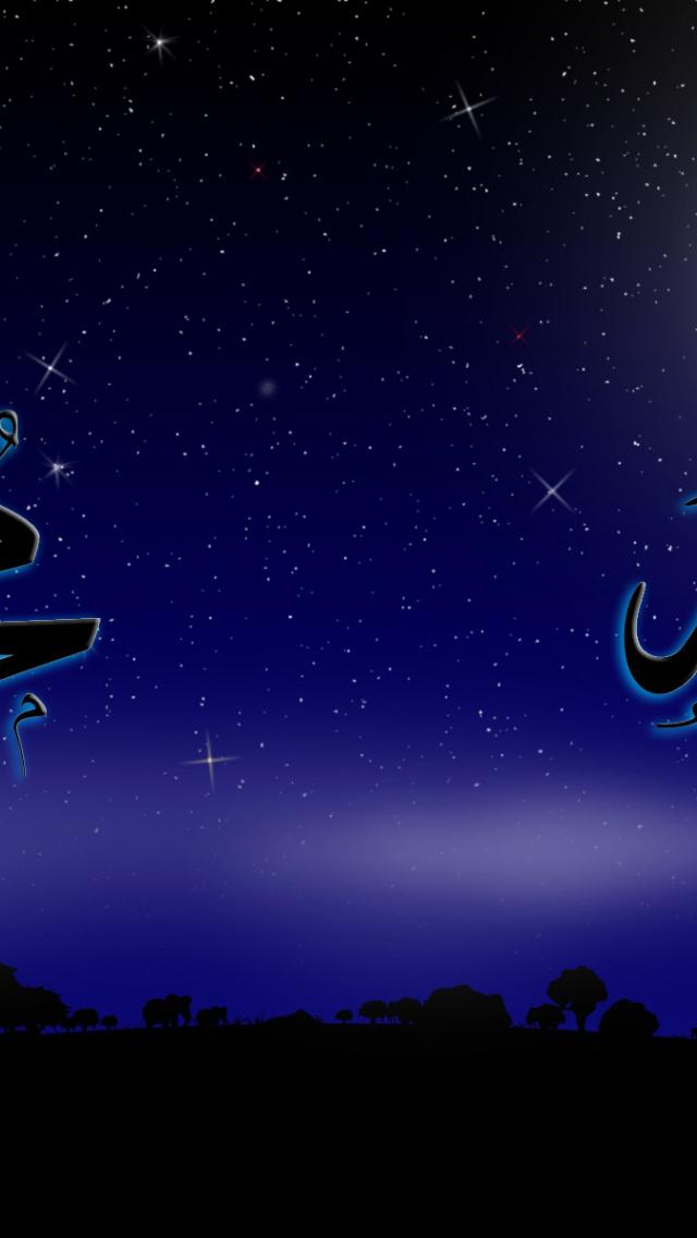 Unduh 840 Koleksi Wallpaper Allah Yang Indah HD Paling Keren