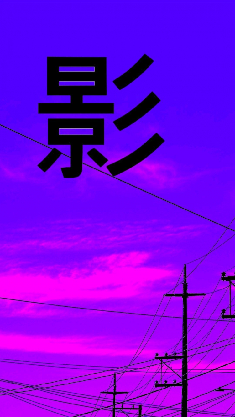 Free Download Pin By Baby Mew On Wallpaper In 2019 Iphone Wallpaper Vaporwave 1080x1920 For Your Desktop Mobile Tablet Explore 44 Aesthetic Vaporwave Wallpaper Aesthetic Vaporwave Wallpaper Vaporwave Wallpaper Aesthetic Wallpaper