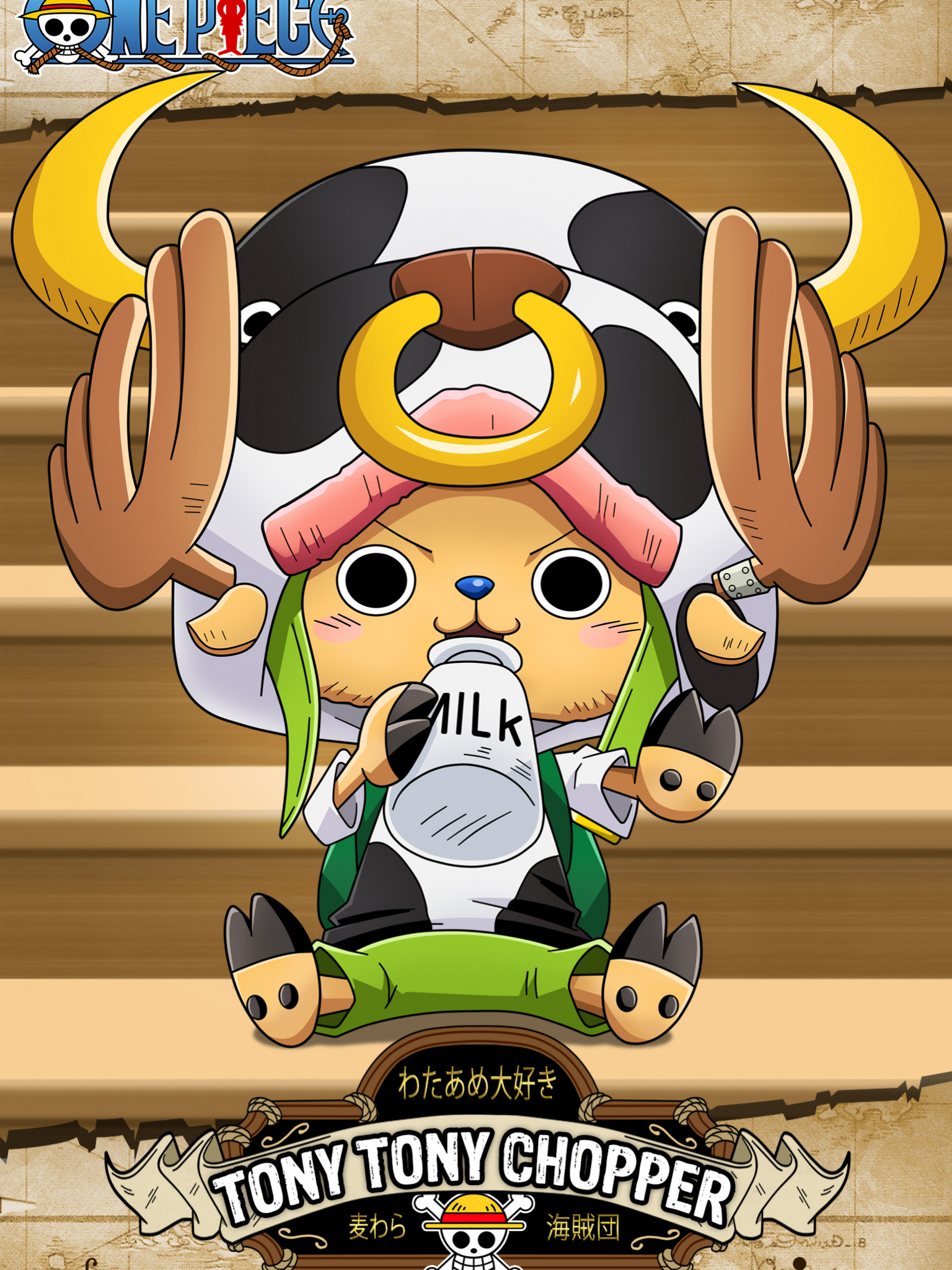 Free Download One Piece Tony Tony Chopper By Onepieceworldproject 1537x2252 For Your Desktop Mobile Tablet Explore 49 One Piece Chopper Wallpaper One Piece Wallpaper 4k One Piece Wallpaper One