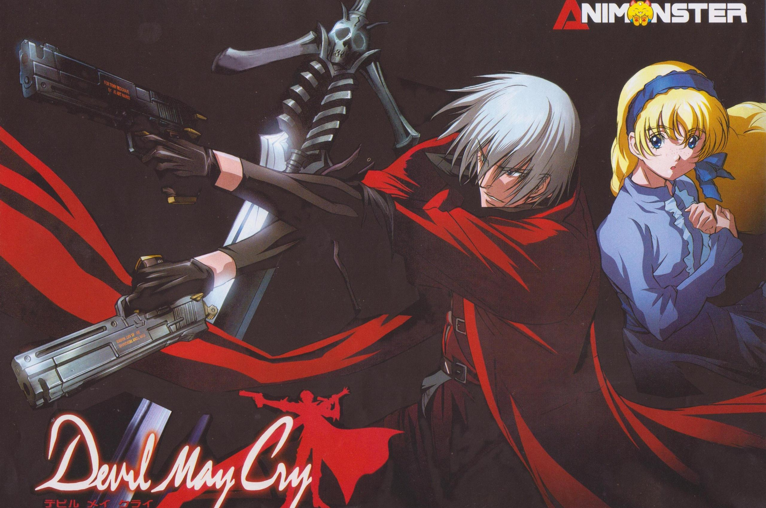 Free Download Devil May Cry Anime Images Devil May Cry Scan Hd