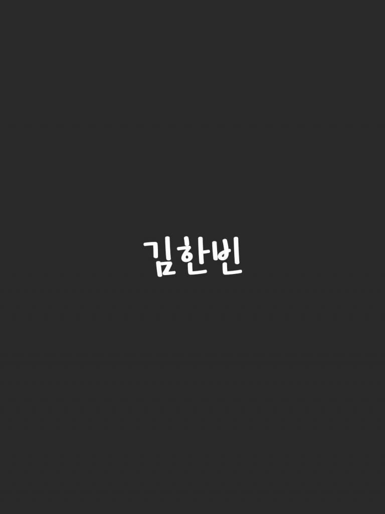 Iphone Wallpaper Korean