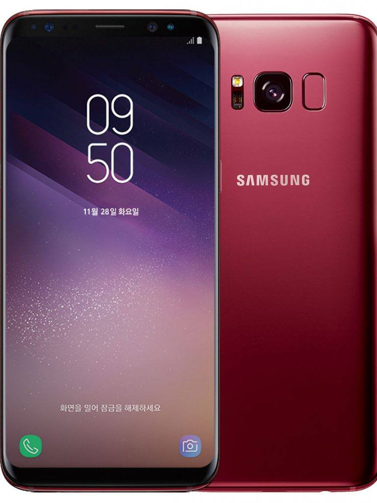 Free Download Samsung Galaxy S8 Burgundy Red Limited Edition Now Available In 993x1024 For Your Desktop Mobile Tablet Explore 44 Samsung S8 Wallpaper Red Samsung S8 Wallpaper Red Samsung