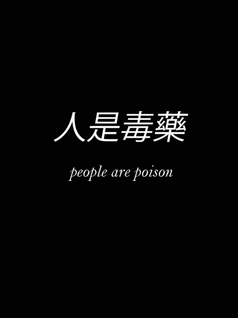 Free Download 15 Japanese Aesthetic Quotes Android Iphone Desktop Hd 1080x1688 For Your Desktop Mobile Tablet Explore 42 Japanese Aesthetic Wallpapers Japanese Aesthetic Wallpapers Aesthetic Wallpaper Japanese Wallpaper
