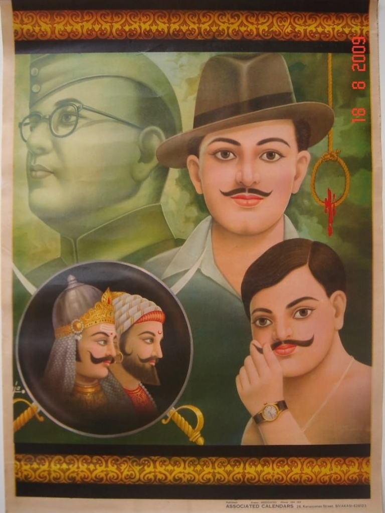 23+ Bhagat Singh Photos Wallpapers