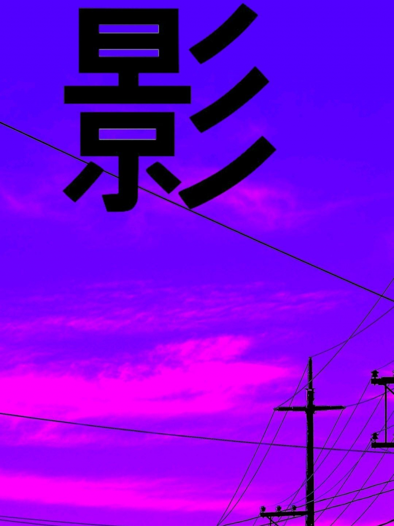 Free Download Pin By Baby Mew On Wallpaper In 2019 Iphone Wallpaper Vaporwave 1080x1920 For Your Desktop Mobile Tablet Explore 47 Aesthetic Wallpapers 4k Aesthetic 4k Wallpapers Aesthetic Wallpapers