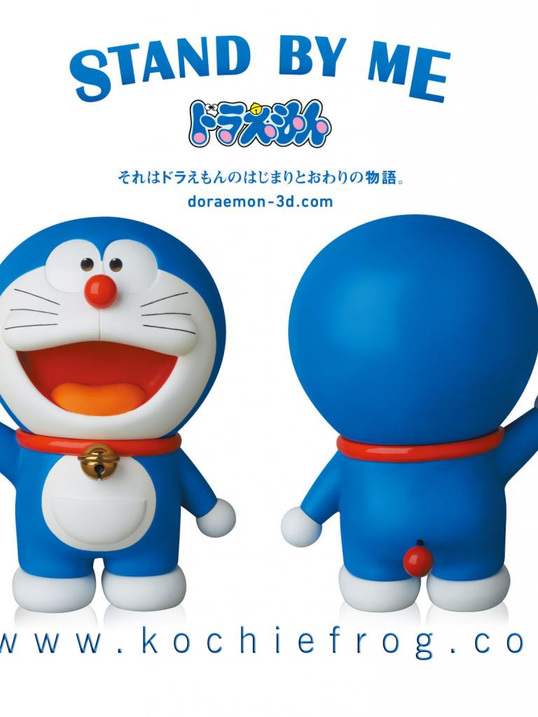 Unduh 990 Wallpaper Lucu Doraemon Bergerak Gratis Terbaru