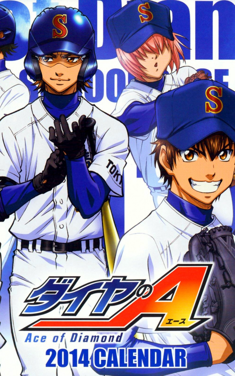 Free Download Diamond No Ace G Wallpaper Background 2333x1605