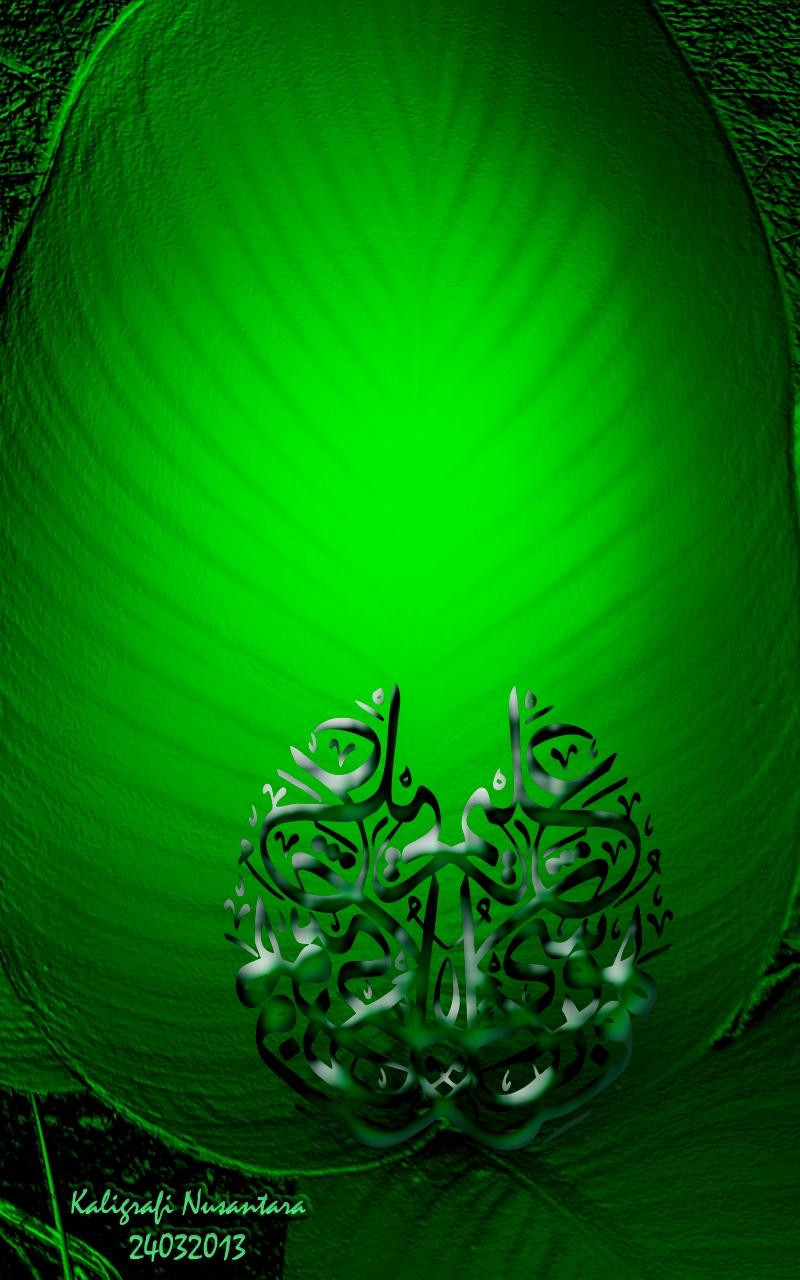Free Download Kaligrafi Motif Bunga Kaligrafi Nusantara