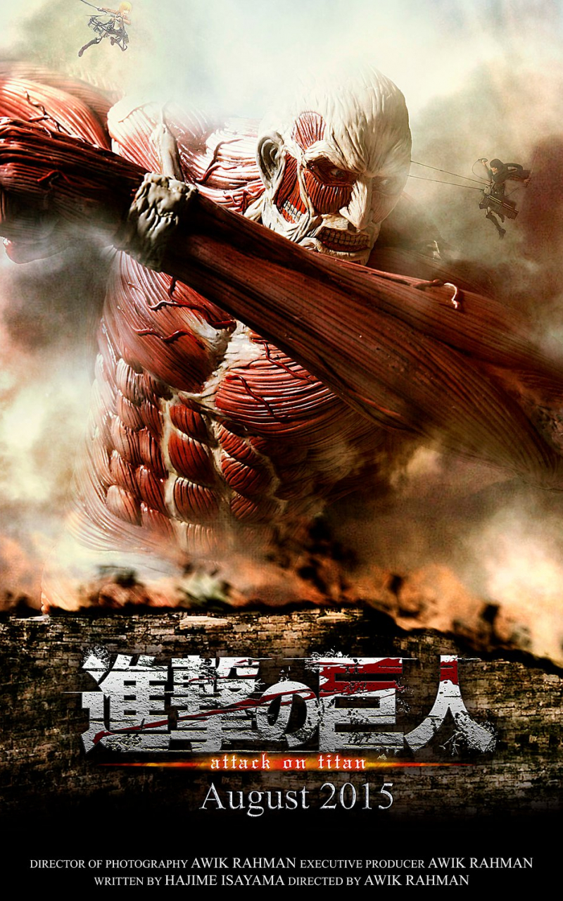 Free Download Attack On Titan Live Action Poster Fan Made By